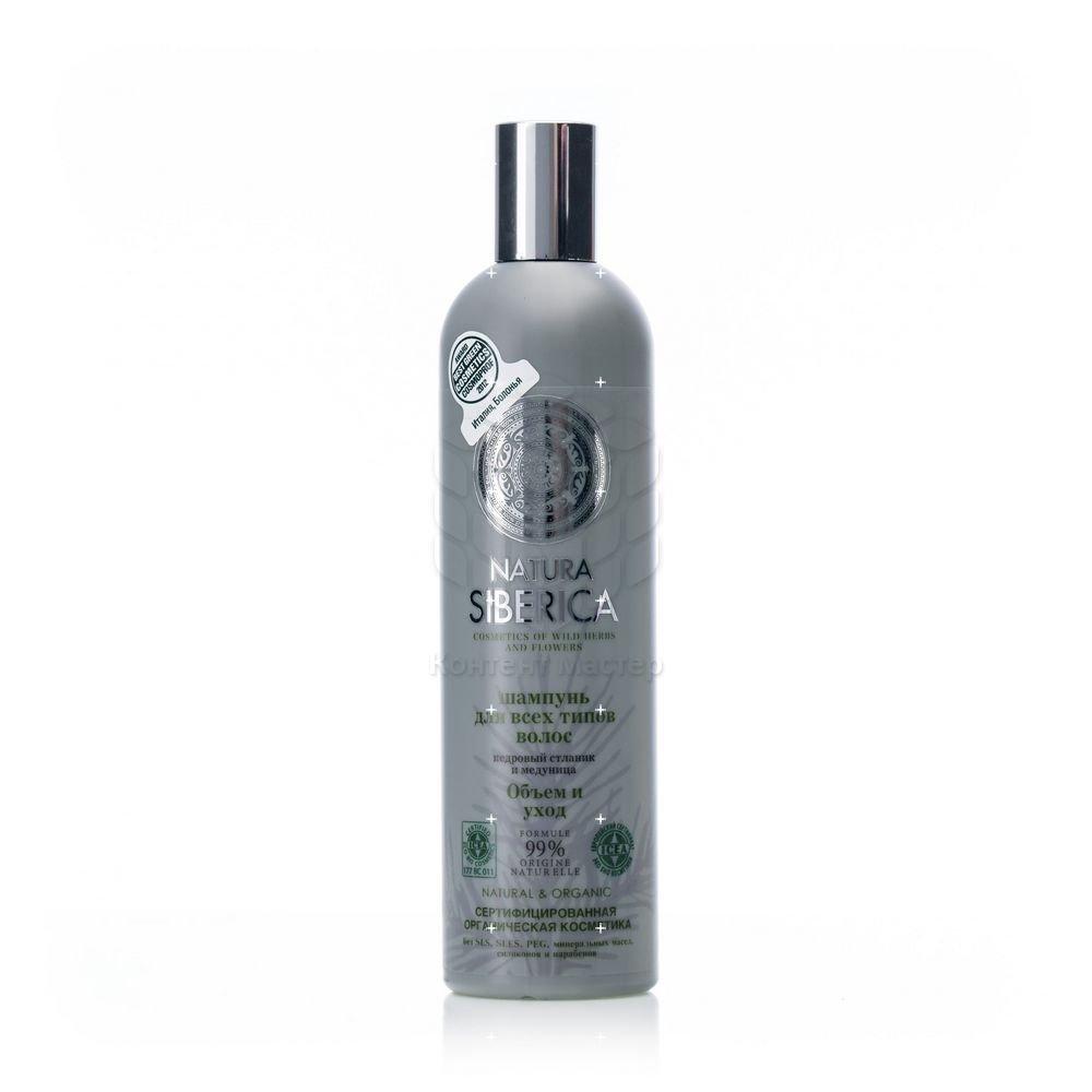 Безсульфатные шампуни для волос после ботокса