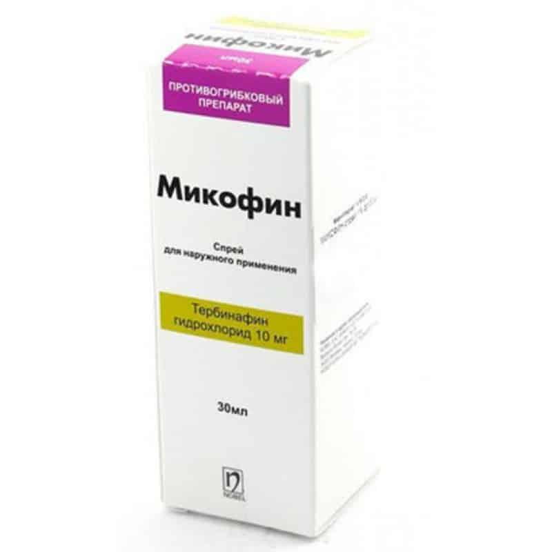 спрей микофин