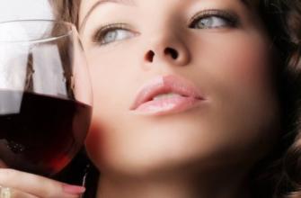 Мезотерапия и алкоголь совместимость