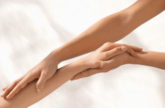Эпиляция рук